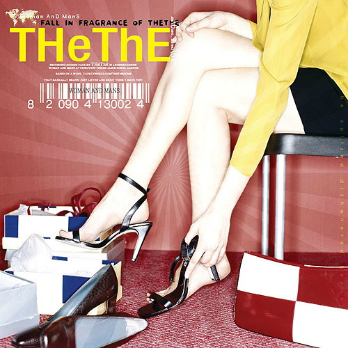 THETHE – A TEAR FLOWS – EP