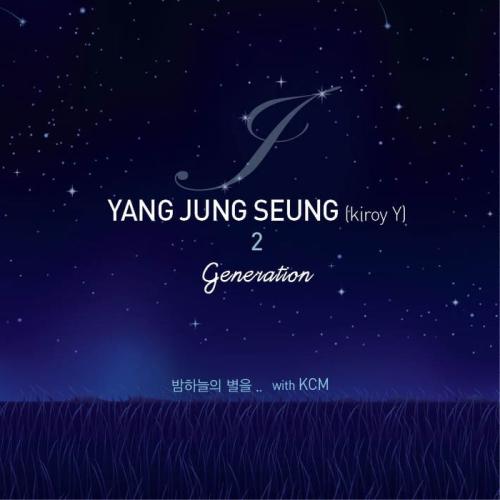 Yang Jung Seung (Kiroy Y) – Generation (FLAC)