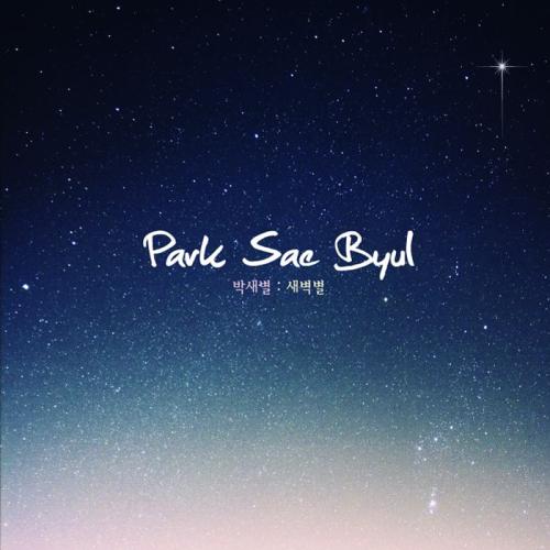 Park Sae Byul – 새벽별