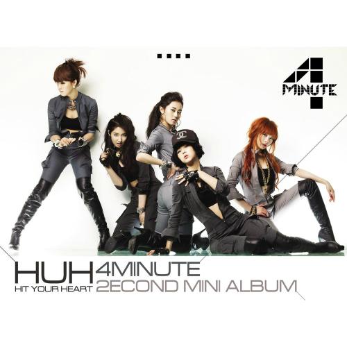 [Mini Album] 4Minute – Hit Your Heart [FLAC]