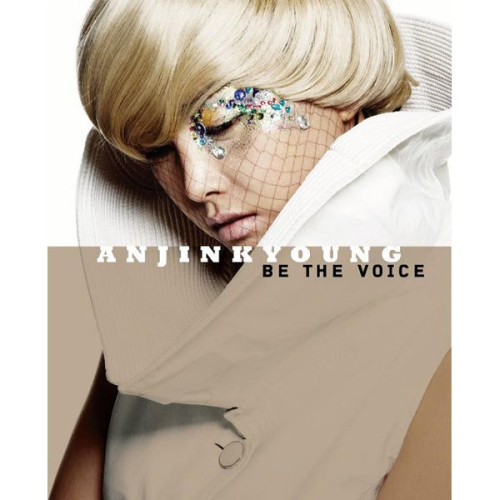 [EP] An Jin Kyoung – Be The Voice