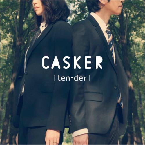 Casker – tender