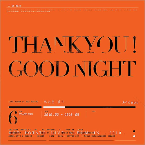 Hot Potato – Thank You! Good Night