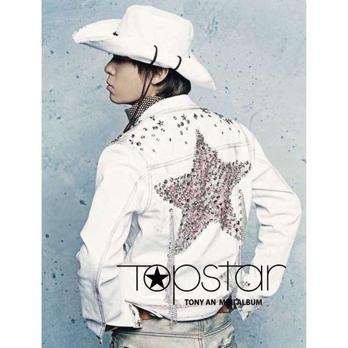 Tony An – Top Star – EP