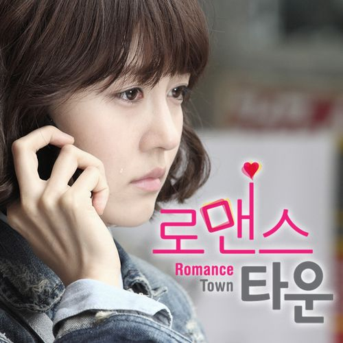 Jessica Jung – Romance Town OST Part.2 (ITUNES MATCH AAC M4A)