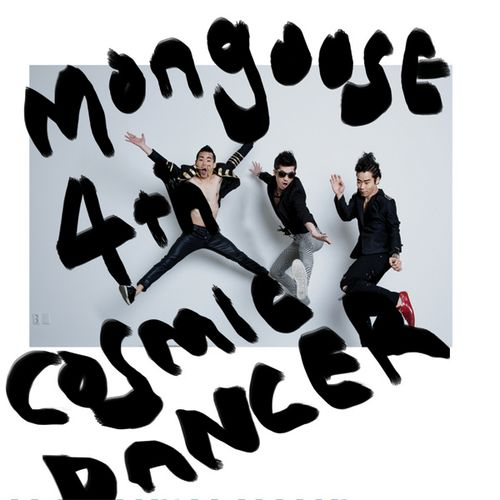Mongoose – Cosmic Dancer