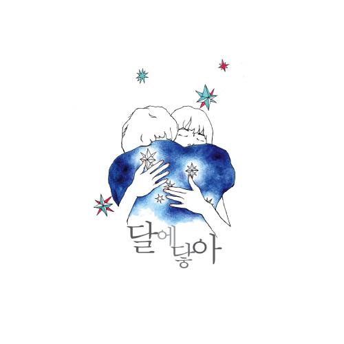 DAREDAA – Sing You – EP