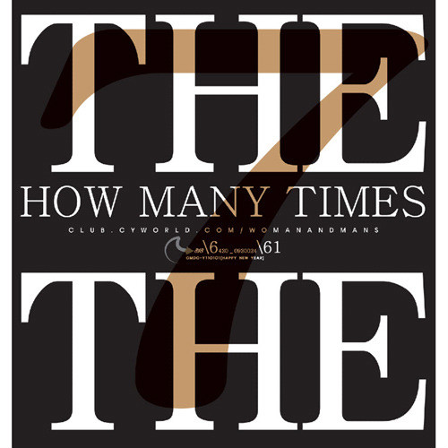 THETHE – HOW MANY TIMES