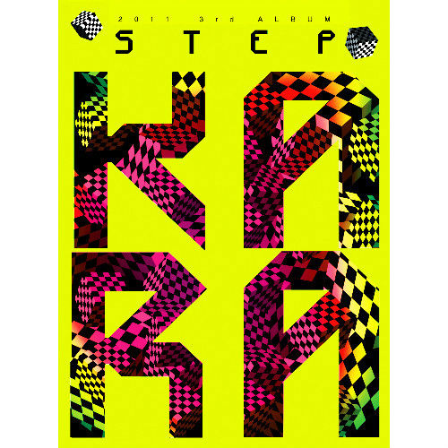 KARA – STEP (FLAC + ITUNES PLUS AAC M4A)