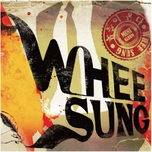 Wheesung – The Guys Are Coming – EP (FLAC)