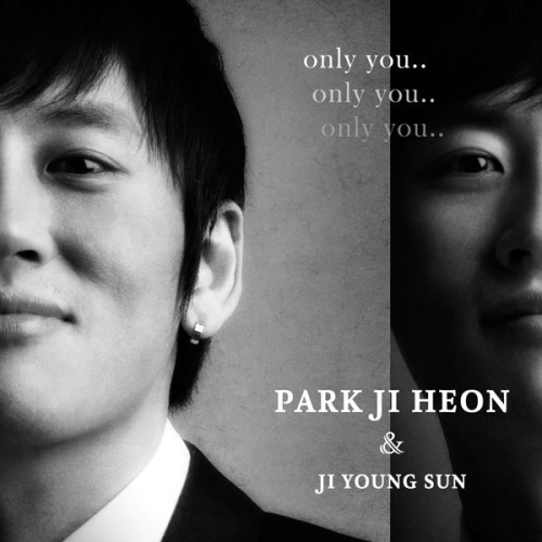 [Single] Park Ji Heon – Only You