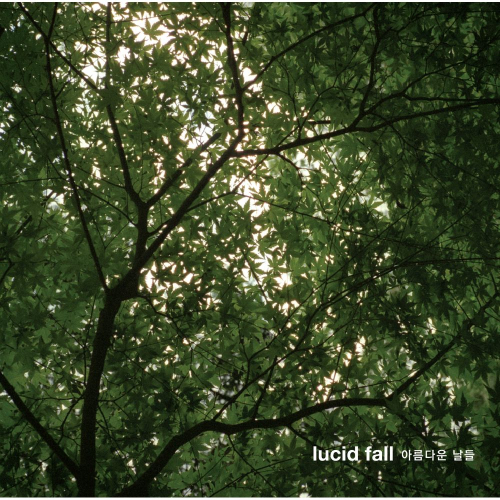 Lucid Fall – 아름다운 날들