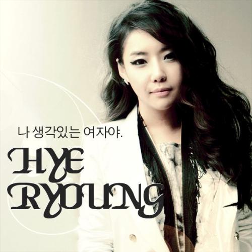 hye single