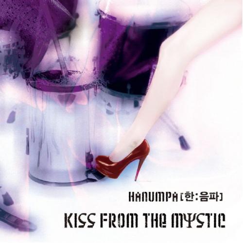 Hanumpa – Kiss From The Mystic