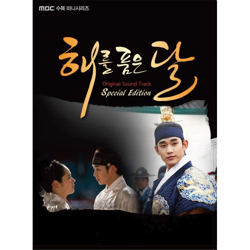 Various Artists – The Moon That Embraces The Sun OST (Special Edition) (ITUNES PLUS AAC M4A)