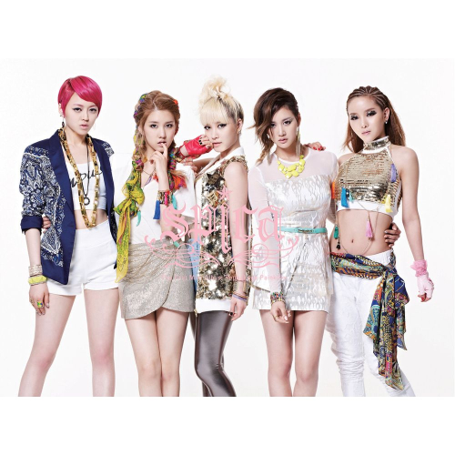 SPICA – Painkiller (Repackage) – EP (FLAC + ITUNES PLUS AAC M4A)