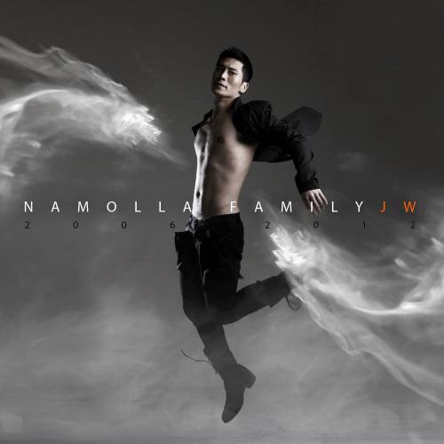 [Single] Namolla Family JW – 바람 바람 바람