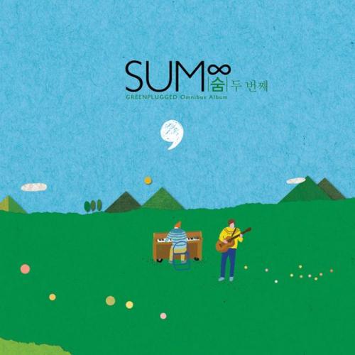 Various Artists – Sum 2nd – Greenplugged Omnibus Album