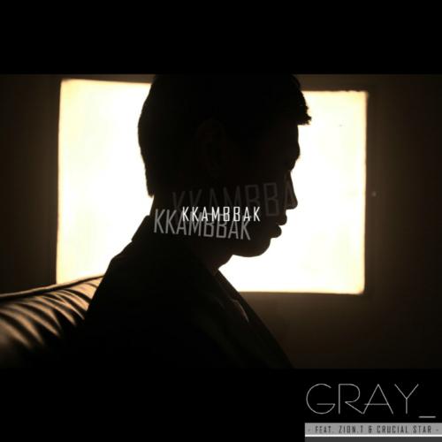[Single] GRAY – 깜빡