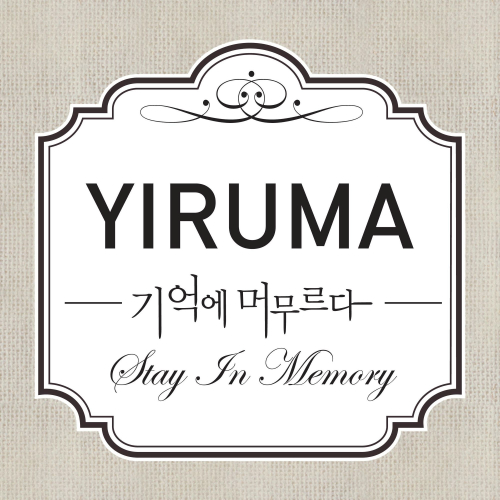 Yiruma – Stay In Memory (FLAC + ITUNES PLUS AAC M4A)