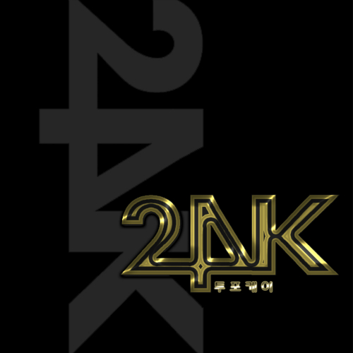 24K – Hurry Up – EP