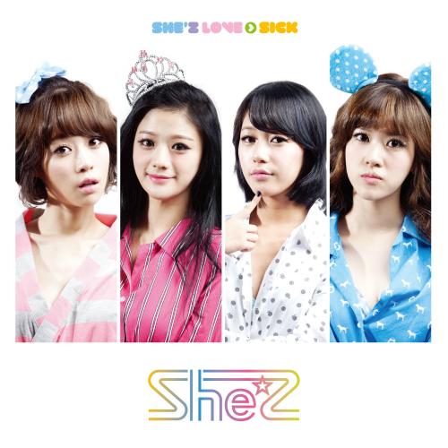 She'z – She'z Love > Sick – EP