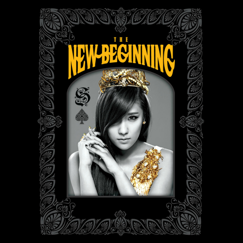 [Single] Stephanie – The New Beginning
