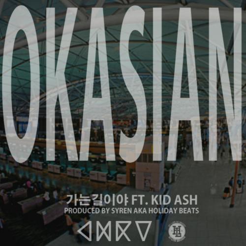 [Single] Okasian – 가는길이야 (Feat. Kid Ash)