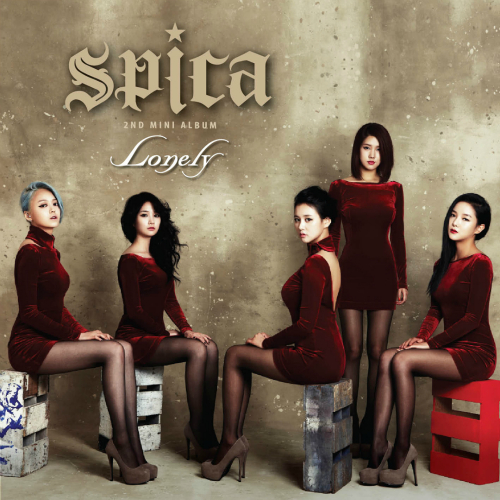 SPICA – LONELY – EP (FLAC + ITUNES PLUS AAC M4A)