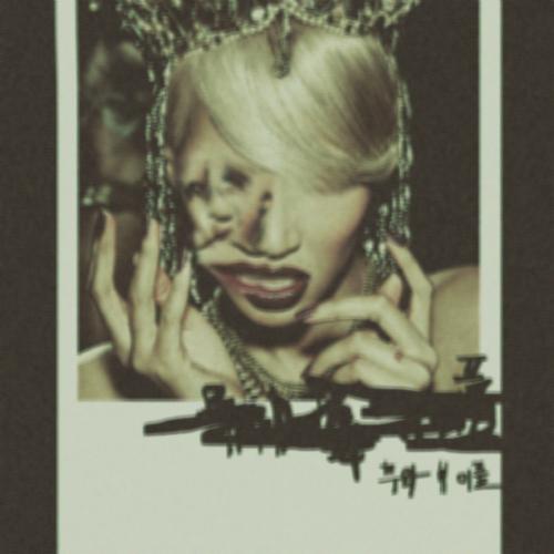 [Single] Nochang – Muwah Beautiful