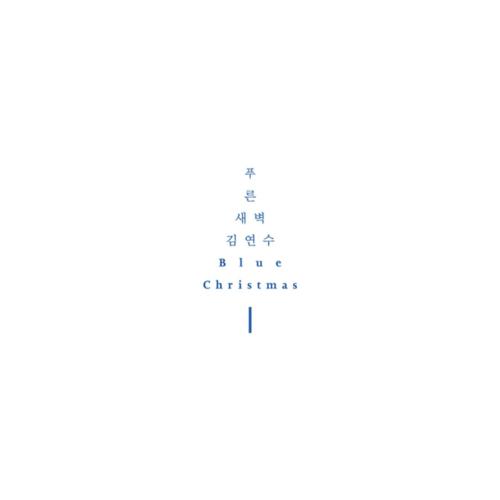 [EP] Bluedawn, Kim Yeon Soo – Blue Christmas