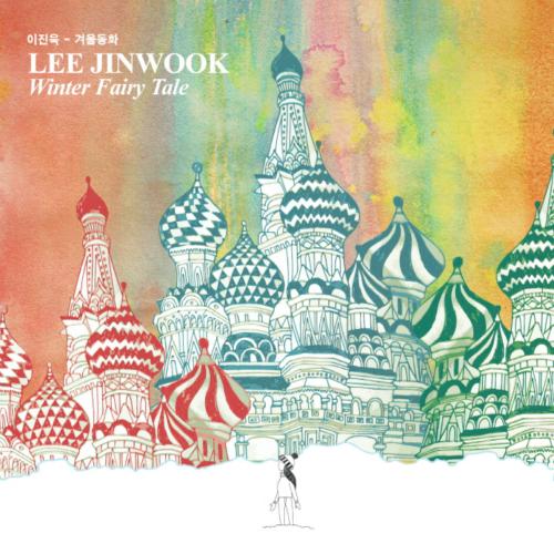 [EP] Lee Jin Wook – Winter Fairy Tale