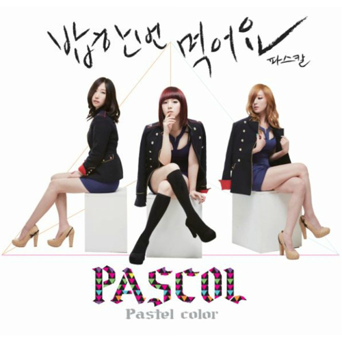 [EP] PASCOL – Pastel Color
