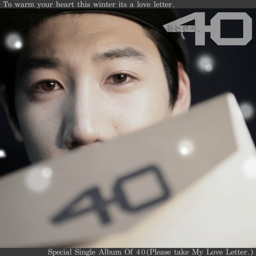 [Single] 40 – 듣는편지