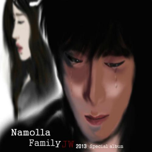 [Single] Namolla Family JW – Sad Winter