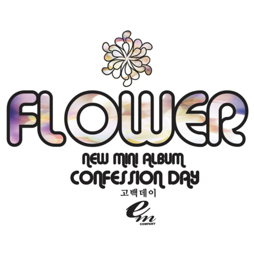 [Single] Flower – Confession Day