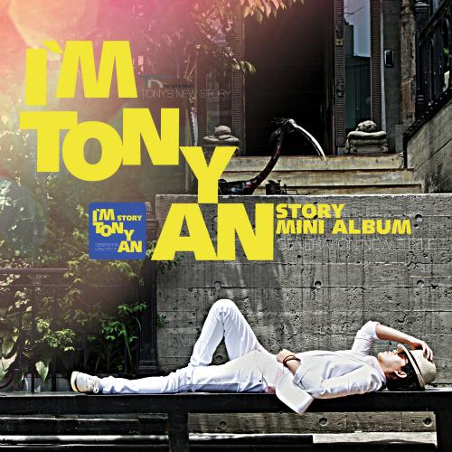 Tony An – I`m Tony An – EP
