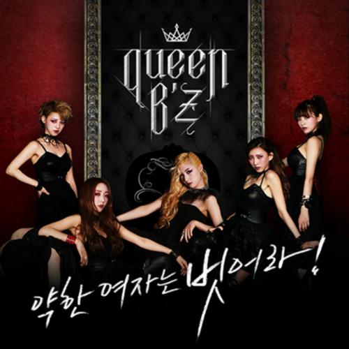 Queen B'Z – Bad – EP