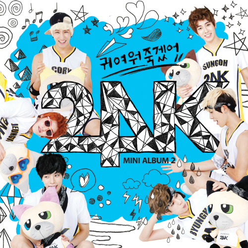 24K – U R SO CUTE – EP (ITUNES MATCH AAC M4A)