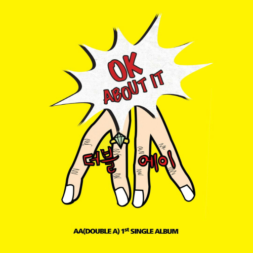 [Single] Double A (AA) – OK ABOUT IT