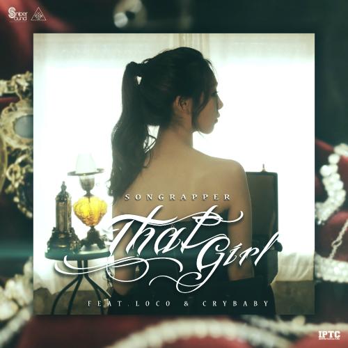 [Single] Song Rapper – That Girl