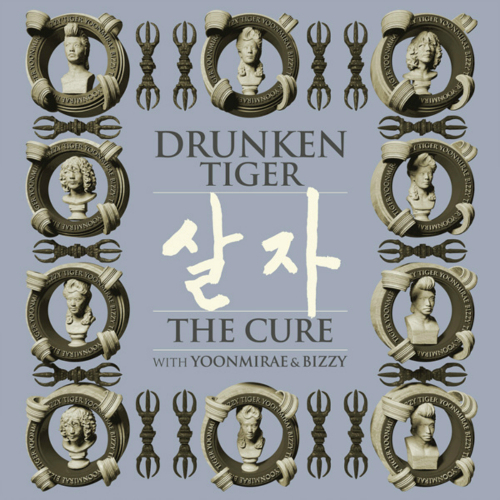 Drunken Tiger, Yoon Mi Rae, Bizzy – The Cure