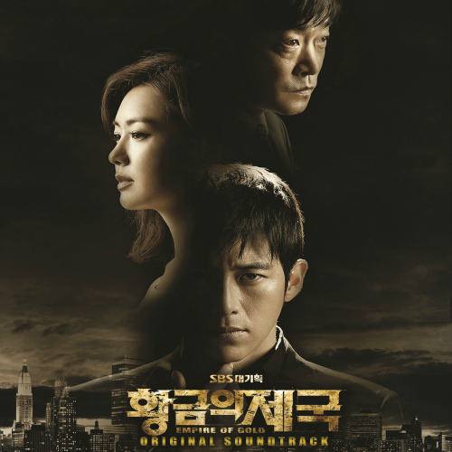 Various Artists – Empire of Gold OST (FLAC)