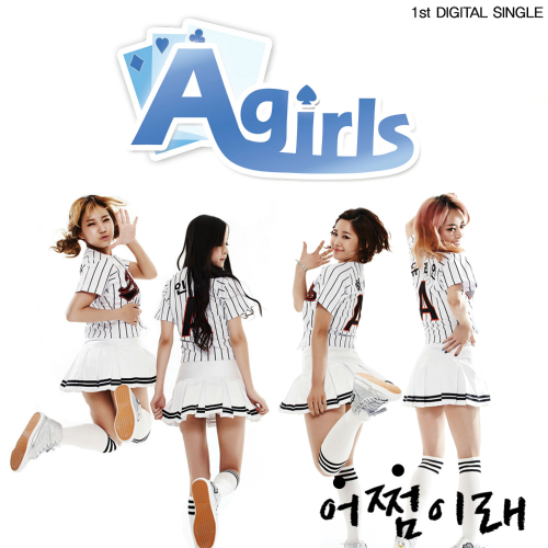 [Single] AGIRLS – Oh My God