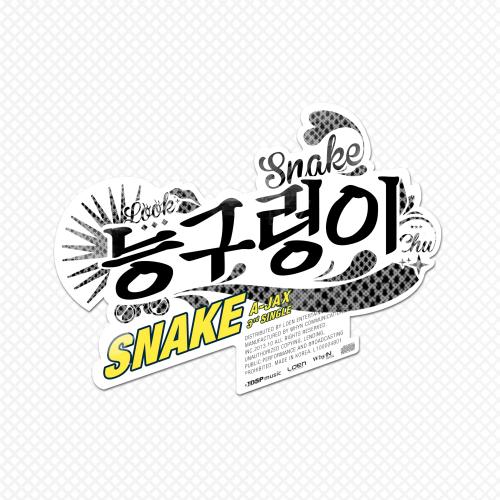 A-JAX – A-Jax 3rd Single `Snake`