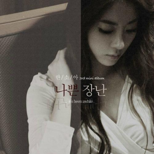 Han SoA – Bad Joke – EP