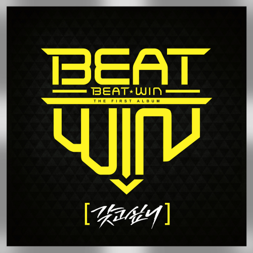 [Single] BEATWIN – Exclusive