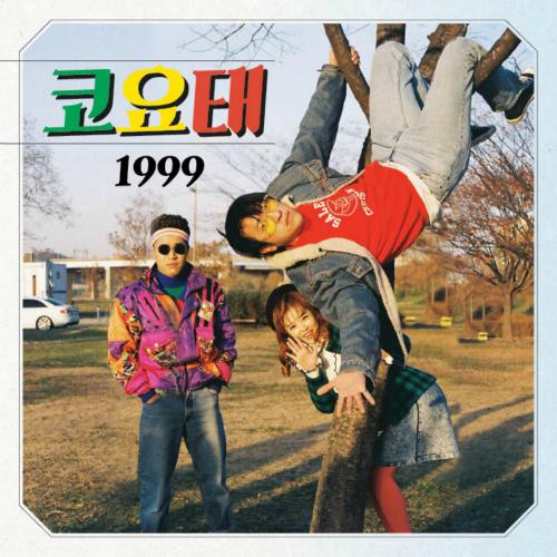 KYT (KOYOTE) – 1999 – EP