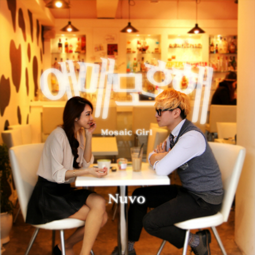 [Single] NUVO – Mosaic Girl