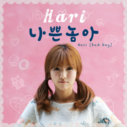 Hari – Bad Boy – Single
